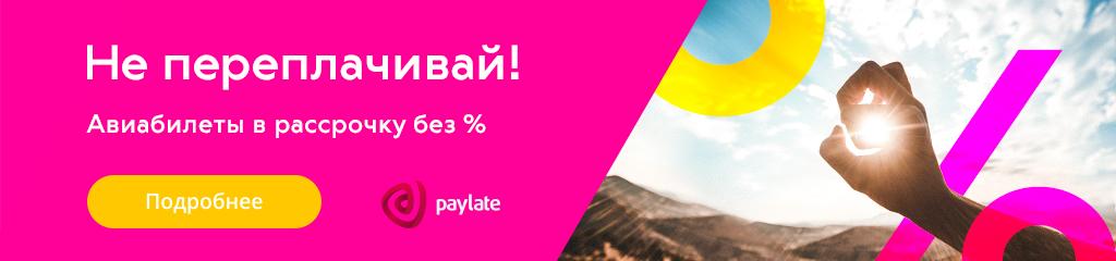 Русский ипотечный кредит